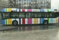 Bus-multiplicy3